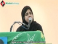 [سیمینار : رحمت العالمین اسوہ وحدت] Speech : Muhtarma Tasbiha Shafiq - 16 Feb 2014 - Urdu