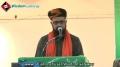 [سیمینار : رحمت العالمین اسوہ وحدت] Speech : Janab Faisal Azizi - 16 Feb 2014 - Urdu