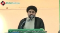 [سیمینار : رحمت العالمین اسوہ وحدت] Speech : H.I Ahmed Iqal - 16 Feb 2014 - Urdu