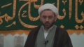 Hadith of the Week - H.I. Shamshad Haider - 22 February 2014 - English