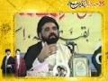 Nahzat-e-Imam Khomeini (ra) - Episode 3 - Ustad Syed Jawad Naqvi - Urdu