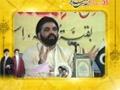 Nahzat-e-Imam Khomeini (ra) - Episode 4 - Ustad Syed Jawad Naqvi - Urdu