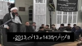 [04] 08 Muharram 1435 - Zahoor Imam Mehdi (AJTF) - Maulana Fakhar-ud-Deen - Urdu