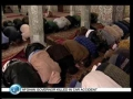 Ramadan - Taste of Freedom - From Press TV - English