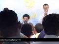 Al Quds Lana - Ali Deep Rizvi - At Kargah Urwatul Usqa 2013 - Urdu