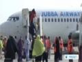 [02 Mar 2014] HRW Saudi Arabia deports thousands of Somalis despite UN warnings - English