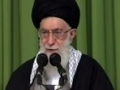 [English] [11 May 13] Supreme Leader Speech to Outstanding Women - Full Speech by Sayed Ali Khamenei