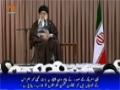 صحیفہ نور | America aur dohra rawaiya-Haquq Bashar ka dhong | Supreme Leader Ali Khamenei - Urdu