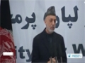 [09 Mar 2014] Afghan women facing tough struggle for more rights - English