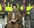 [Hikmat-e-Ali (as) - 2]Lecture No. 3 - 11 Safar 1432 - Karachi - Ustad Syed Jawwad Naqvi - Urdu