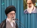 [English] [09 Aug 13] Sermons on Eid ul Fitr - Sayed Ali Khamenei
