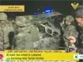 [16 Mar 2014] At least 2 killed in Lebanon car bombing near Syrian border - English
