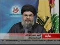 Sayyed Hasan Nasrallah (h.a) - Lecture on 3 Ramazan 2008 - Arabic