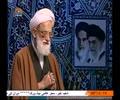 [14 Mar 2014] Tehran Friday Prayers | آیت الله امامي کاشاني - خطبہ نماز جمعہ - Urdu