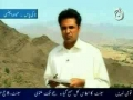 Tribal Agency of Pakistan- Mohmand & Bajur Agency- 1 of 4  Urdu