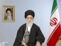 [English Sub] New Year - Norouz Message - Ayatollah Ali Khamenei 1393 - March 20, 2014