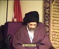 Martyrdom / Shahadat Hazrat Zahra (sa) 1435 (2014) - H.I. Syed Abbas Ayleya - English