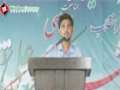 [Barsi Shaheed Dr. Muhammad Ali Naqvi] Trana : Br. Yawar - Jaffare Tayyar, Malir - Urdu