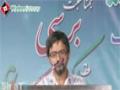 [Barsi Shaheed Dr. Muhammad Ali Naqvi] Trana : Br. Ahsan - Jaffare Tayyar, Malir - Urdu