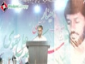 [Barsi Shaheed Dr. Muhammad Ali Naqvi] Trana : Br. Imtiaz - Jaffare Tayyar, Malir - Urdu