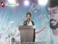 [Barsi Shaheed Dr. Muhammad Ali Naqvi] Speech : Maulana Ali Afzal - Jaffare Tayyar, Malir - Urdu