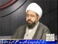 [Indepth With Nadia Mirza] Kya 1.5 Billion Dollar Shia Sunni Fasad Ke Liye - H.I Ameen Shaheedi - 20 March 2014 - Urdu