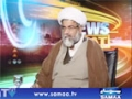 [News Beat] Samaa News | Qoumi Salamati Policy Mustarad..!! - H.I Raja Nasir Abbas - 21 Mar 2014 - Urdu
