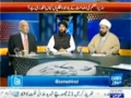[Faisla Awam Ka] Saudi Imdad Hukumat Parliment ko Etimad Mein Kiyu Nh Lerahi - H.I Amin Shaheedi - 21 Mar 2014 - Urdu