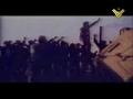 Hizballah Nasheed - هذي المشاعل في يدي - Arabic