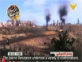 Hezbollah | Resistance Operations - The time of Victories 51 | Arabic