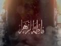 [Noha] Akeli Hain Zahra (S.A) - جناب زہرا کی شہادت - Urdu