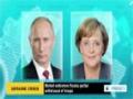 [31 Mar 2014] Merkel welcomes Russia partial withdrawal of troops - English