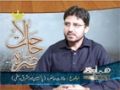 ہماری نگاہ - Current situation of Middle east and Syria - April 2014 - Urdu