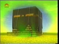 Tafseer-e-Quran - Episode 2 - Urdu