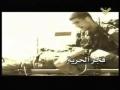 Hizballah Nasheed - Allah Allah o Akbar خلي كل العالم يسم- Arabic