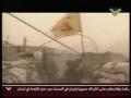 Hizballah Nasheed - إلى المجد هيا - Arabic
