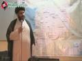 * Must Watch * 1/2 Current Situation of Syria - H. I Shafqat Shirazi - 26 - 03 - 2014 Urdu