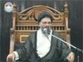 [41] نظام حکومت الٰہی در قرآن Ustad Syed Jawad Naqavi - Urdu