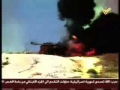Hizballah Nasheed - Ya Bahr AlNaar يا بحر النار - Arabic