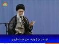 صحیفہ نور | Dushman ka rad amal uski bebasi zahir kerta hay | Supreme Leader Khamenei - Urdu