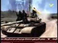 Hizballah Nasheed - يا كهل صهيون Ya Khul Sehyoon - Arabic