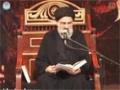 [03] Tafseer-e-Khutba-e-Fatimiyya - Maarifat-e-Haq Taala  - Ustad Syed Jawad Naqavi - Urdu