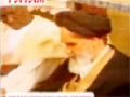 KhudayaTa Inqilab-e-Mehdi Khomeini rah nigahdar (O) God till the advent of Mahdi, make khomeini our leader