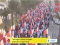[06 Apr 2014] 7 anti-regime Bahraini protesters sentenced to 15 years in jail - English
