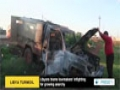 [06 Apr 2014] Libya paralyzed by mass strike over insecurity - English