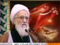 [05 Apr 2014] Tehran Friday Prayers | آیت اللہ موحدی کرمانی - خطبہ نماز جمعہ - Urdu