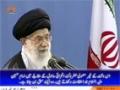 صحیفہ نور | Eesar Kamil Hussaini hi Deen ko bacha sakta hay | Supreme Leader Khamenei - Urdu