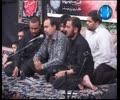 [04] Ayyam e Fatimyah 2011 (Qum) - Shaheed Ustad Sibt e Jafar aur Sathi - Urdu