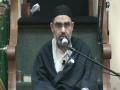 12th Ramzan 2008- Lecture and Tafseer Surah Jasiah by Agha AMZ - Urdu