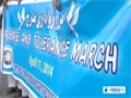 [11 Apr 2014] People in Lahore hold pro-peace rally - English